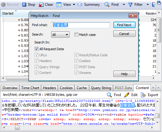 Find International Character Strings